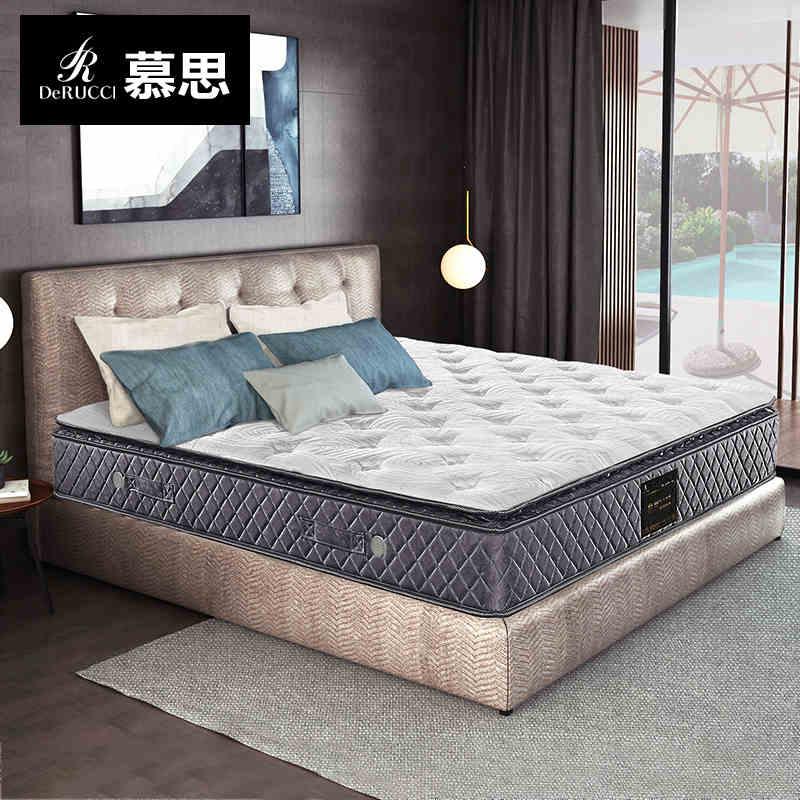 慕思天然乳胶床垫弹簧1.5m席梦思1.8米臻品