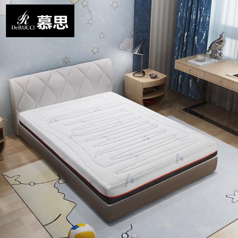 慕思床垫儿童独立筒弹簧1.2米 3D席梦思1.5m
