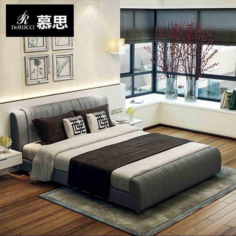 慕思布床小户型1.8米可拆洗双人布艺床1.5m赫拉
