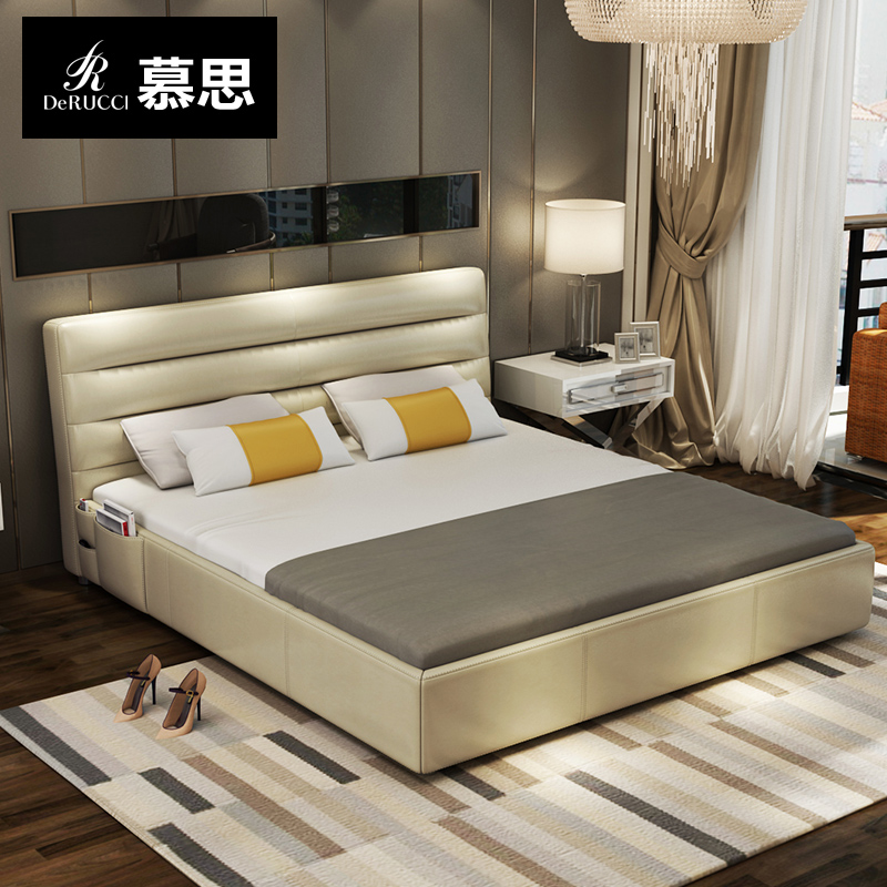 慕思主卧双人真皮婚床1.8米实木带床头柜 W007