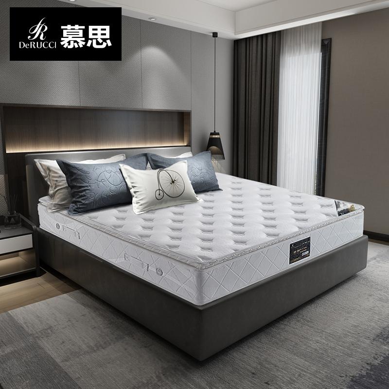 慕思天然乳胶床垫1.5米席梦思弹簧1.8m床 斐尔