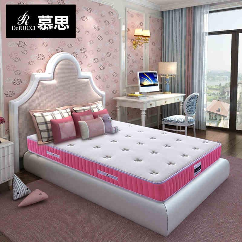 慕思天然乳胶儿童床垫1.2米软硬两面席梦思