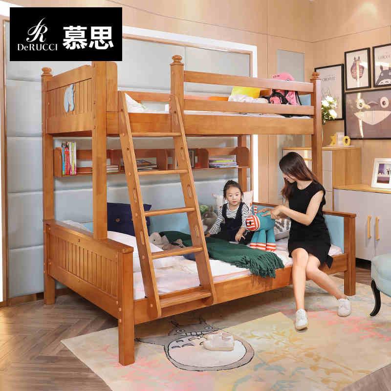 慕思儿童床子母床 成人多功能橡胶实木床